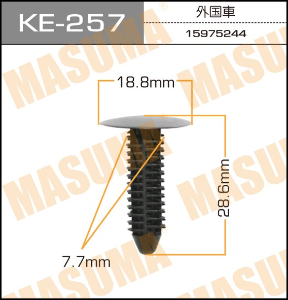 Клипса автомобильная (автокрепеж) MASUMA 257-KE. (KE-257)