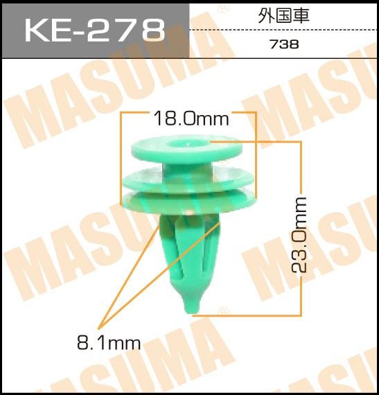 Клипса автомобильная (автокрепеж) MASUMA 278-KE. (KE-278)