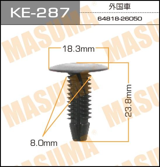 Клипса автомобильная (автокрепеж) MASUMA 287-KE. (KE-287)