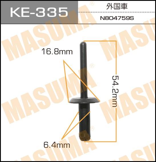 Клипса автомобильная (автокрепеж) MASUMA 335-KE. (KE-335)