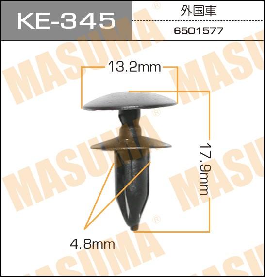 Клипса автомобильная (автокрепеж) MASUMA 345-KE. (KE-345)