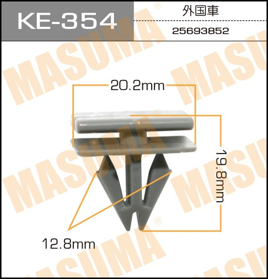 Клипса автомобильная (автокрепеж) MASUMA 354-KE. (KE-354)