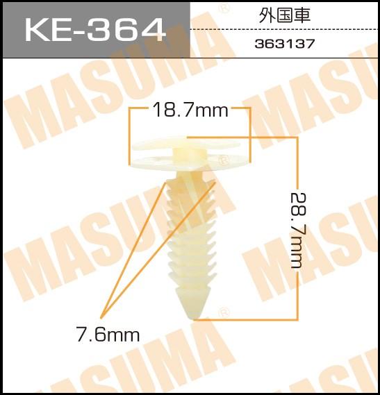 Клипса автомобильная (автокрепеж) MASUMA 364-KE. (KE-364)