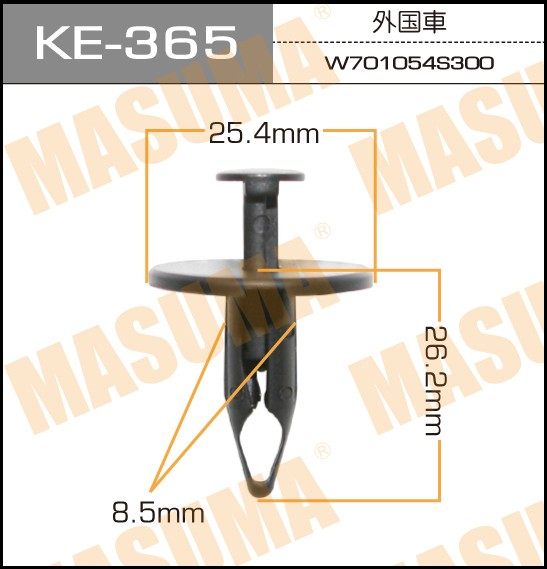 Клипса автомобильная (автокрепеж) MASUMA 365-KE. (KE-365)