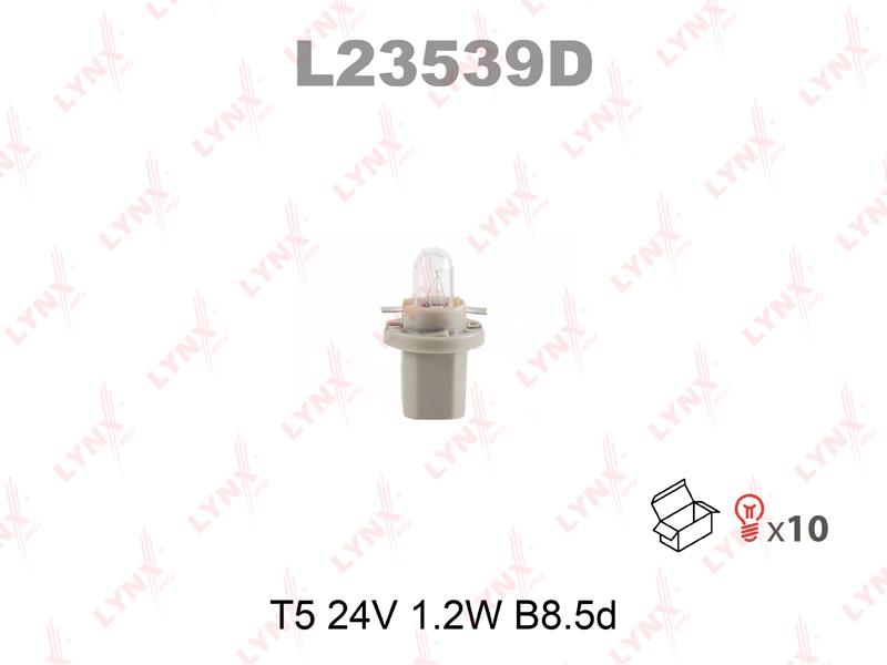23539D T5 24V 1.2W B8.5d Лампа LYNX, шт. (L23539D)