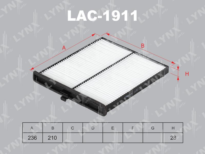 1911 LAC/CA17160/AC25001 Фильтр LYNX, шт. (LAC-1911)