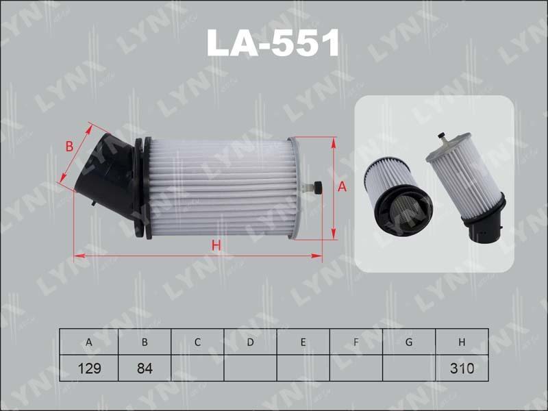 551 LA/A854 Фильтр воздушный LYNX, шт. (LA-551)