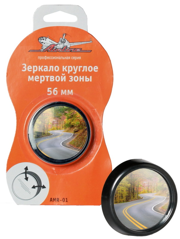 Зеркало круглое мертвой зоны, 56 мм AMR-01. AIRLINE