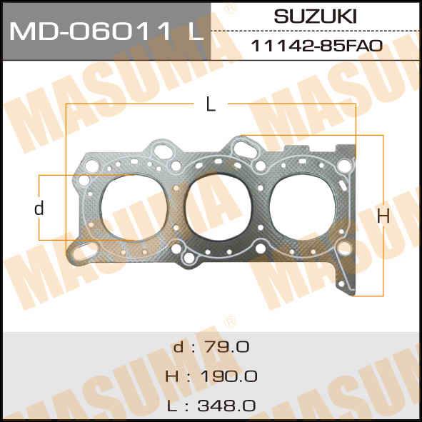 Прокладка Голов.блока  Masuma  H20A (1/10). (MD-06011LH)