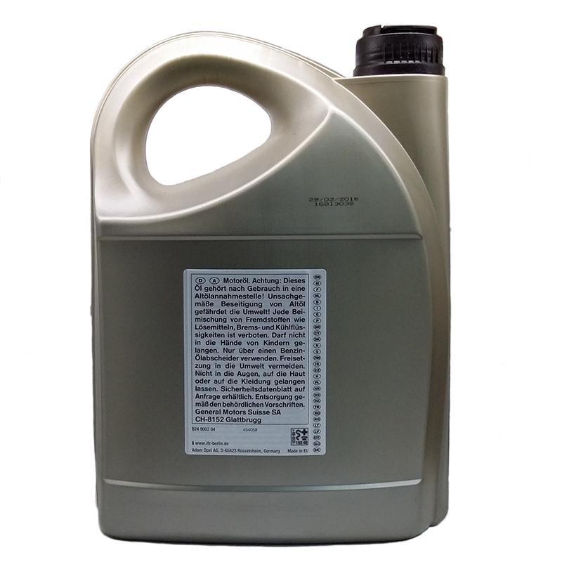 Масло моторное синтетическое Dexos 2 5W-30 5л. GENERAL MOTORS (93165557)