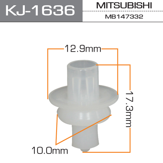 Покер пластм.крепежный  Masuma  1636-KJ (уп.50шт). (KJ-1636)