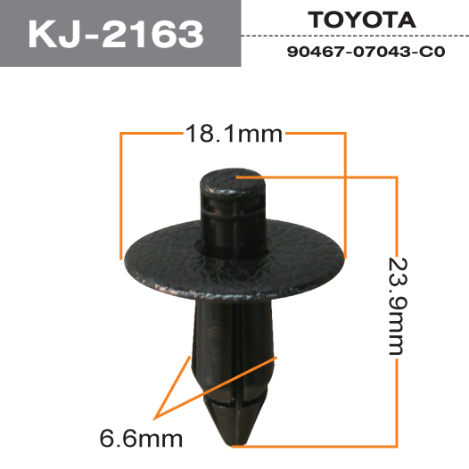 Клипса крепежная  Masuma  2163-KJ (уп.50шт) салонная черная. (KJ-2163)