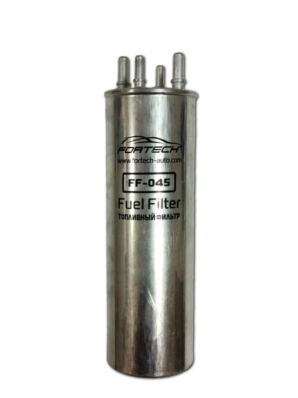 Фильтр топливный. Fortech (FF045)