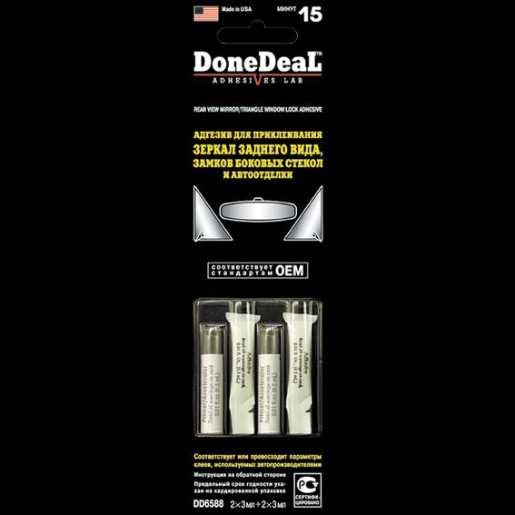 Адгезив для приклеивания зеркал заднего вида и автоотделки двойная упаковка DONE DEAL REAR VIEW MIRR. (DD6588)