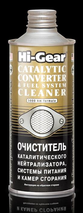 Очиститель каталитического нейтрализатора, системы питания Hi-Gear CATALYTIC CONVERTER & FUEL SYSTEM. (HG3270)