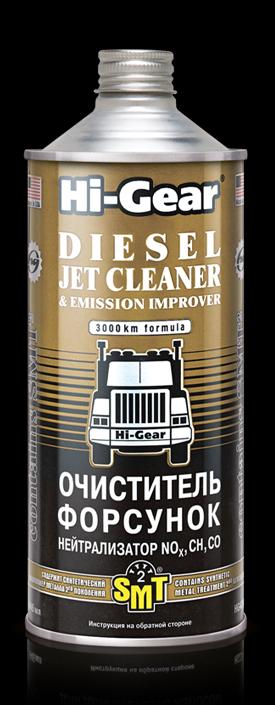Очиститель форсунок. Нейтрализатор NO, CH, CO (содержит SMT2) Hi-Gear DIESEL JET CLEANER & EMISSION. (HG4242)