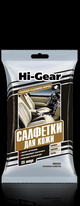 Салфетки для кожи ЗетТекнолоджи LEATHER CLEANING WIPES. Hi-Gear (HG5600)