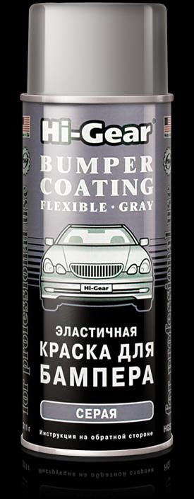 Эластичная краска для бамперов серая, аэрозоль Hi-Gear FLEXIBLE BUMPER COATING, GRAY. (HG5738)