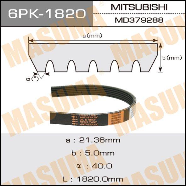 Ремень ручейковый  Masuma  6PK-1820