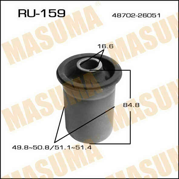 Сайлентблок  Masuma  HiAce /LH1##, RZH10/11/12#,133,18#/ rear low. (RU-159)