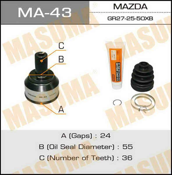 ШРУС  Masuma  (Гарантия 12 месяцев) 24x55x36. (MA-43)