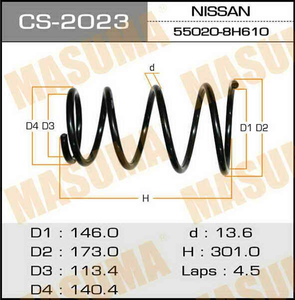 Пружина подвески усиленная +15% жесткости MASUMA rear X-TRAIL/ T30, PNT3. (CS-2023)