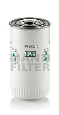Фильтр масляный. Mann (W950/13)
