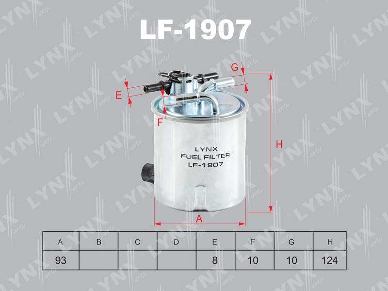 Фильтр масляный. Lynx (LF-1907)