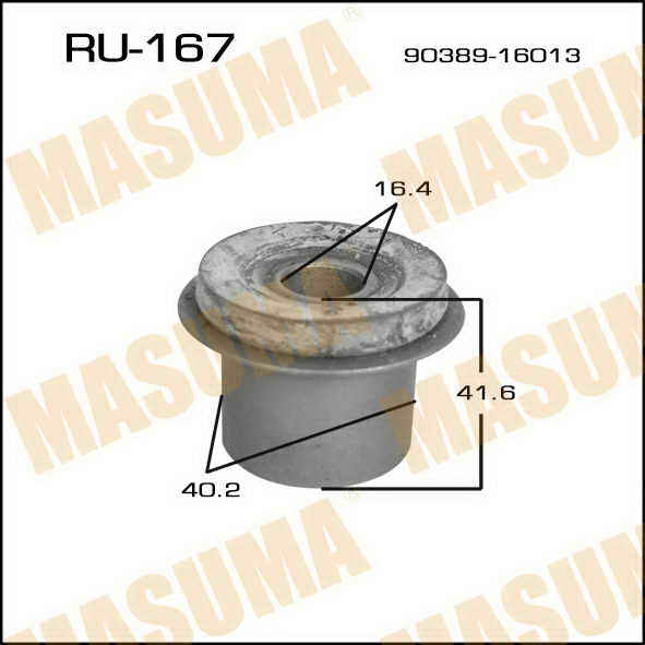 Сайлентблок  Masuma  Dyna /BU60/1/7/8,72,100/2/5/7,112,162/ rear рессора. (RU-167)