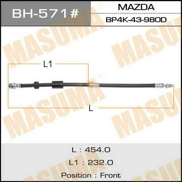Шланг тормозной  Masuma  Mz- /front/ MAZDA 3, AXELA. (BH-571)