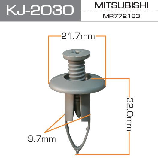 Клипса крепежная  Masuma  2030-KJ (уп.50шт). (KJ-2030)