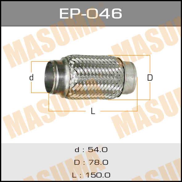 Гофра глушителя  MASUMA  54x150. (EP-046)