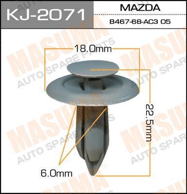 Клипса крепежная  Masuma  2071-KJ. (KJ-2071)