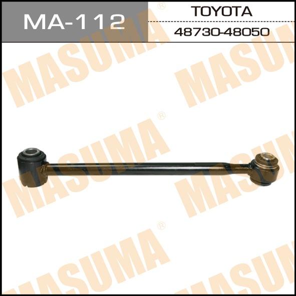 Рычаг нижний  Masuma  rear low HARRIER, KLUGER/ SXU15, ACU15 (1/12) штучно. (MA-112)