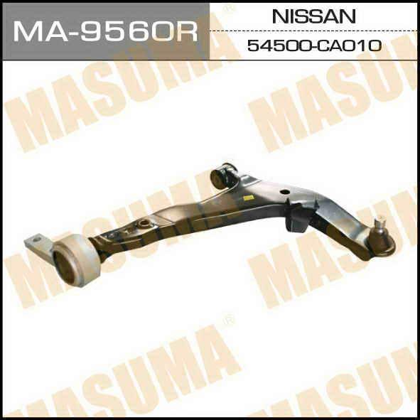 Рычаг нижний  Masuma  front low MURANO Z50 (R) (1/4) штучно. (MA-9560R)
