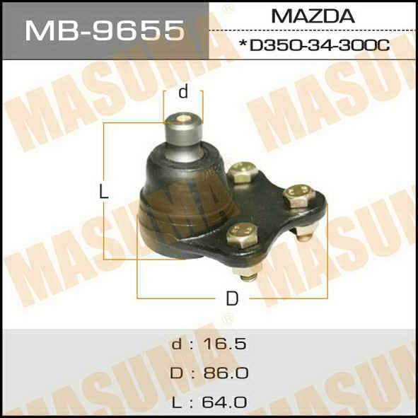 Шаровая опора  Masuma  front low DEMIO/ DY3R, DY5R. (MB-9655)