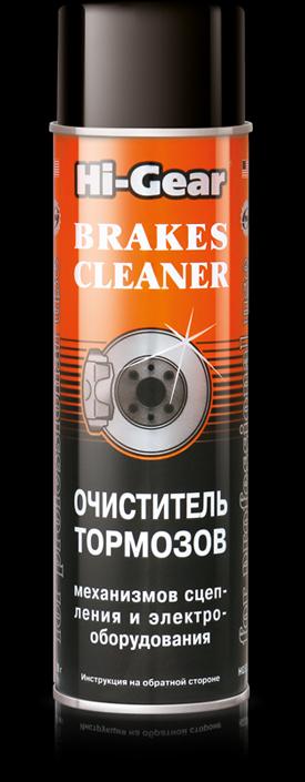 Очиститель тормозов, механизмов сцепления и электрооборудования Hi-Gear BRAKES CLEANER 538 мл. (HG5385R)