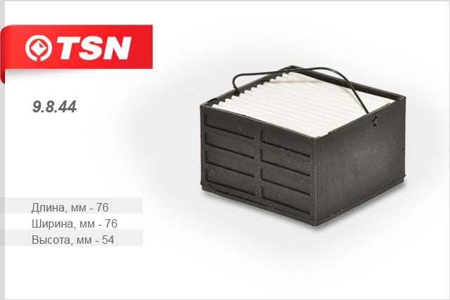 Фильтр топливный (элемент фильтрующий). TSN (9.8.44)