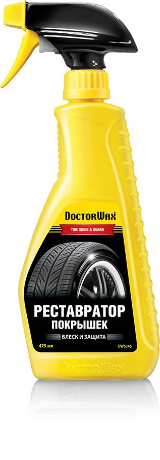 Реставратор покрышек Doctor Wax TIRE SHINE & GUARD. (DW5345)