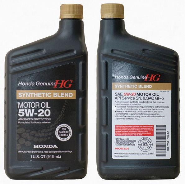 Масло мот. motor oil 5W20 SLl 0.946l