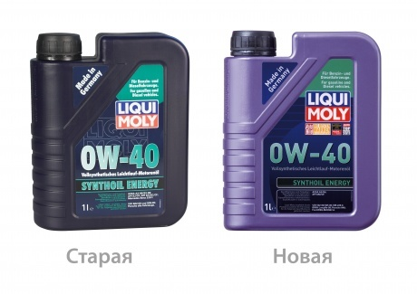 Синт.мот.масло Synthoil Energy 0W-40 SM/CF;A3/B4(1л), шт
